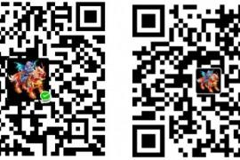 帝国cms整站源码通用安装图文教程