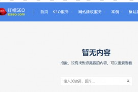 zblog正文明明有内容,但打开时提示:暂无内容 抱歉,没有找到您需要的内容,可以搜索看看
