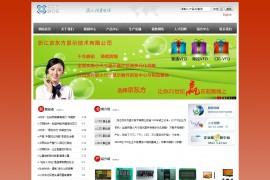 浙江京东方显示技术有限公司