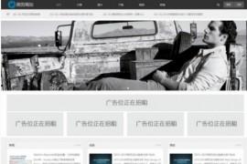 帝国cms7.5文章商城模板 文章图片视频一应俱全带广告位