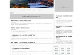 帝国CMS7.5仿大前端模板MIP新闻博客自媒体网站模板手机端自适应模板整站源码