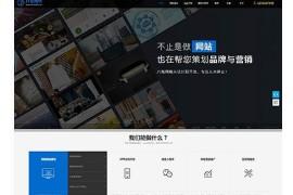 帝国cms7.5大气高科技感自适应网站建设网络公司网站源码