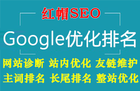 googleseo.png